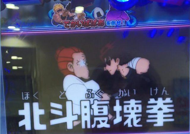 DD北斗_演出107